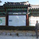 Brian at Buddhist Temple in Korea